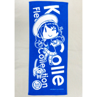 Towels - Kantai Collection / Error Musume