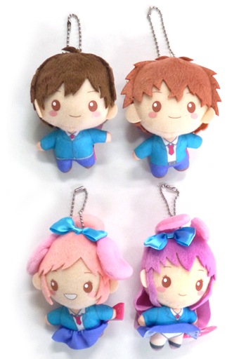 (Full Set) Key Chain - HoneyWorks
