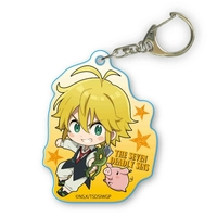 Acrylic Key Chain - The Seven Deadly Sins / Meliodas