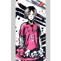 Towels - Haikyuu!! / Kenma & Nekoma High School