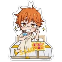 Acrylic Key Chain - King of Prism by Pretty Rhythm / Juuouin Kakeru