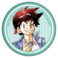 Badge - Ghost Sweeper Mikami