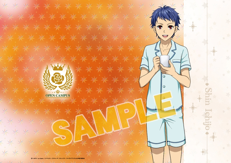 Plastic Folder - King of Prism by Pretty Rhythm / Ichijou Shin