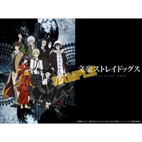 Desk Calendar - Calendar 2020 - Bungou Stray Dogs