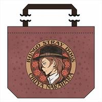 Tote Bag - Bungou Stray Dogs / Nakahara Chuuya