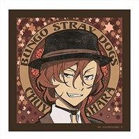 Multi Cloth - Bungou Stray Dogs / Nakahara Chuuya