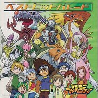 Theme song - Digimon Adventure