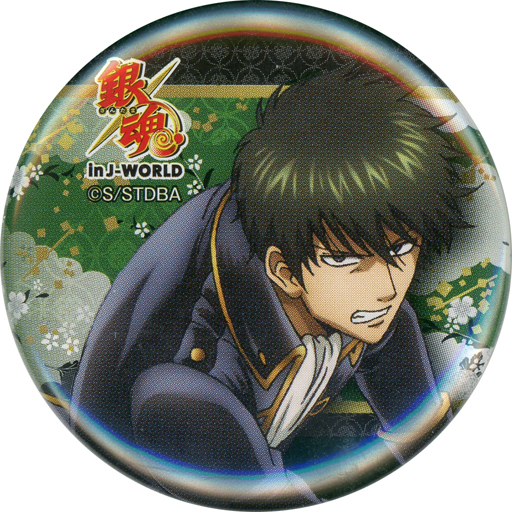 Badge - Gintama / Elizabeth & Hijikata