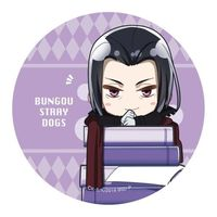 Badge - Bungou Stray Dogs / Mori Ougai