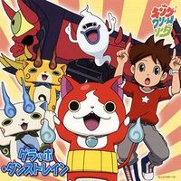 Theme song - Youkai Watch / Jibanyan