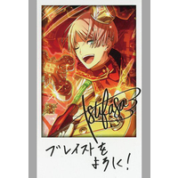 Card Collection - Band Yarouze! (Banyaro!) / Saeki Tsubasa (Banyaro!)