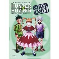 Purchase Bonus - Hunter x Hunter