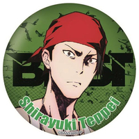 Badge - Band Yarouze! (Banyaro!) / Shirayuki Teppei (Banyaro!)