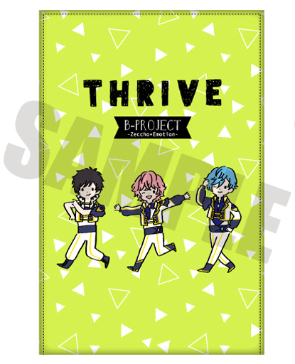Mirror - B-Project: Kodou*Ambitious / Thrive