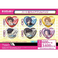 Trading Badge - Acrylic Badge - Heart Badge - Sarazanmai / Jinnai Enta