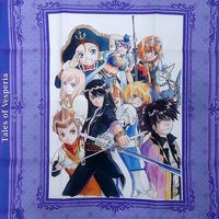 Cushion Cover - Tales of Vesperia