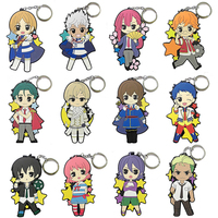 (Full Set) Rubber Key Chain - King of Prism by Pretty Rhythm