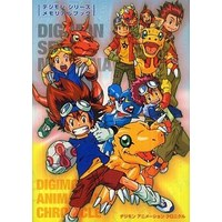 Booklet - Digimon