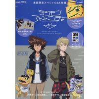 Booklet - Digimon Adventure