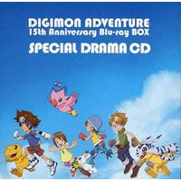 Drama CD - Digimon Adventure