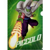 Plastic Folder - Dragon Ball / Piccolo