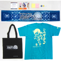Acrylic stand - Muffler Towel - Sticky Note - Fate/Grand Order / Mash Kyrielight Size-L