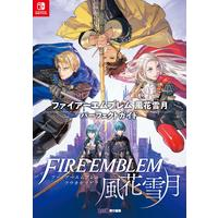Book - Fire Emblem Series