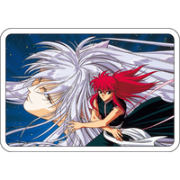 Card Collection - YuYu Hakusho / Kurama