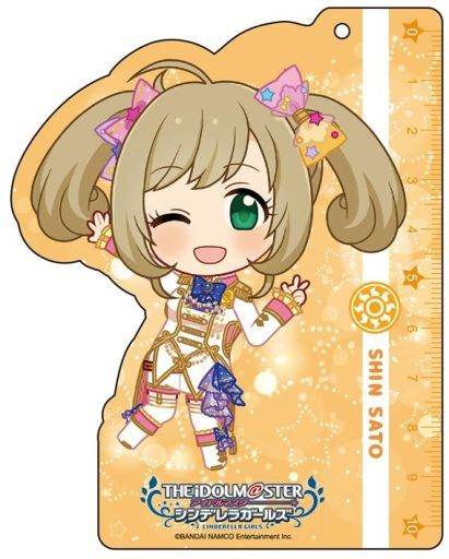 Key Chain - IM@S: Cinderella Girls / Sato Shin