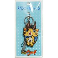 Key Chain - Youkai Watch / Koma-san & Komajiro
