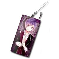 Cushion Strap - DIABOLIK LOVERS / Sakamaki Kanato