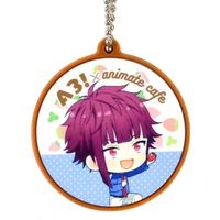 Rubber Key Chain - A3! / Arisugawa Homare