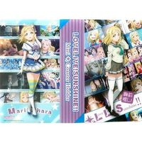 Coaster Folder - Love Live! Sunshine!! / Ohara Mari