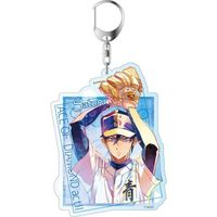 Big Key Chain - PALE TONE series - Ace of Diamond / Furuya Satoru