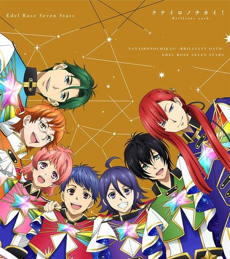 Music - King of Prism by Pretty Rhythm