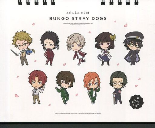 Desk Calendar - Calendar 2018 - Bungou Stray Dogs