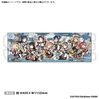 Handkerchief - Love Live! Sunshine!!