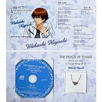Necklace - Prince Of Tennis / Hiyoshi Wakashi