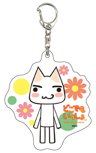Acrylic Key Chain - Doko Demo Issyo