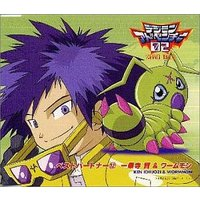 Music - Digimon Adventure / Ichijouji Ken & Wormmon