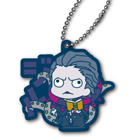 Rubber Strap - Fate/EXTELLA / Gilles de Rais (Fate Series)
