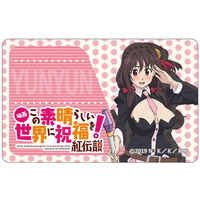 Card Stickers - KonoSuba / Yunyun