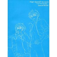 Booklet - High Speed!