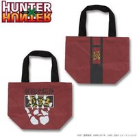 Lunch Bag - Hunter x Hunter