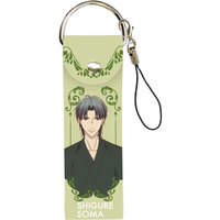 Strap - Fruits Basket / Souma Shigure