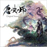 Soundtrack (鬼ノ哭ク邦 Original Soundtrack)
