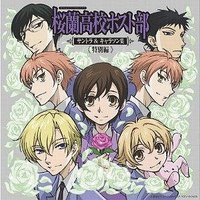 Character song - Ouran High School Host Club / Fujioka Haruhi & Suoh Tamaki