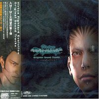 Soundtrack - Virtua Fighter