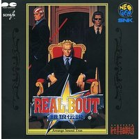 Soundtrack - Fatal Fury / Geese Howard & Billy Kane