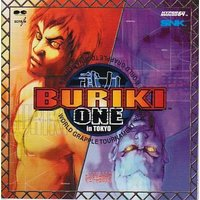 Soundtrack (武力 BURIKI ONE WORLD GRAPPLE TOURNAMENT'99in TOKYO)